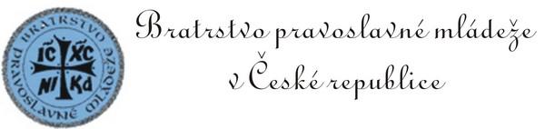 Bratrstvo pravoslavné mládeže  v České republice